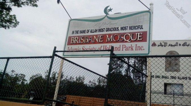 Day 7 – Brisbane